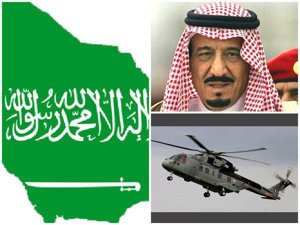 Ends Saudi Uae Mid Air Refuelling Support Yemen War