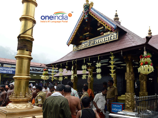 Sabarimala Woman Entry All Party Meeting Tomorrow