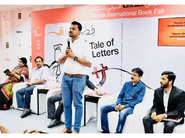 A Book About Kerala Muslim History Released In Sharjah Book Fest