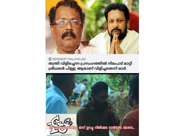 Social Media Trolls Mocking Ps Sreedharan Pillai For Changing His Stand Every Day
