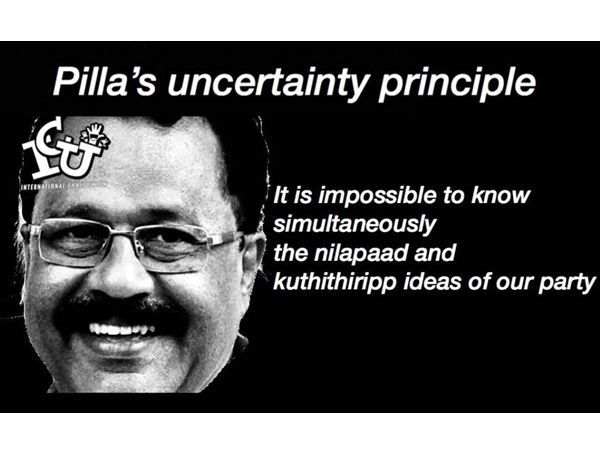 Sreedharan Pillai Again Changed His Stand Protest Is Not Against Sabarimala Woman Entry Trolls