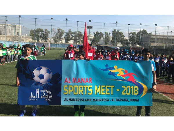 Alminar Sports Meet In Dubai Touches Closing Ceremony