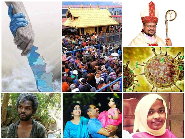 Top Ten Stories Of Kerala 2018