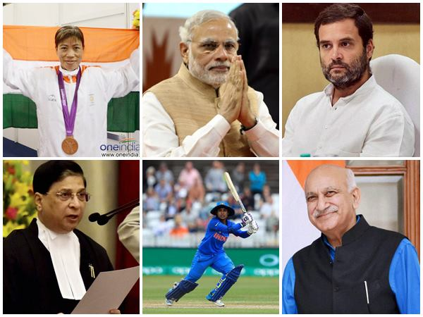 News Makers 2018 India