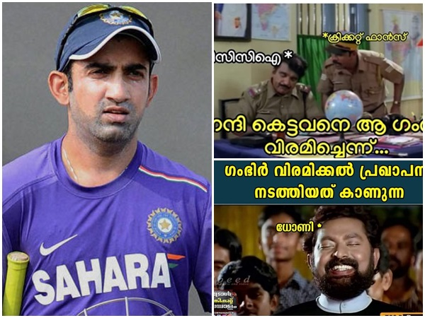 Social Media Reaction As Gautam Gambhir Announces Retirement