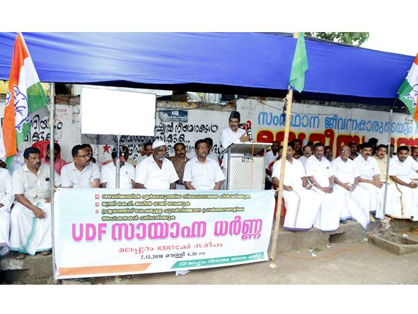 udfrally-
