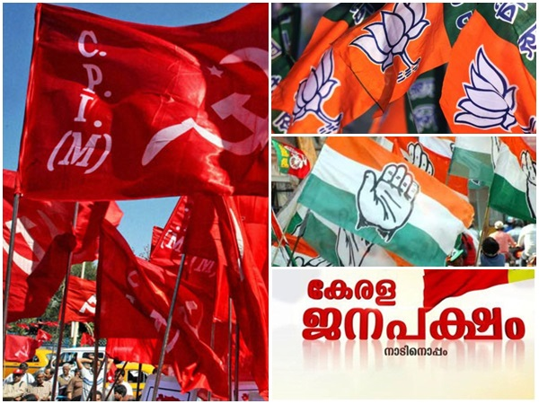 Congress Bjp Janapaksham Front Against Ldf At Poonjar