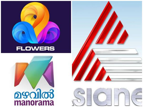 Trai S New Decision On Cable Tv Subscription What Will Be The Out Come In Kerala
