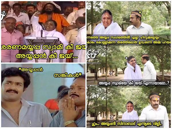 Social Media Trolls Mocking Amritanandamayi S Speech At Thiruvananthapuram