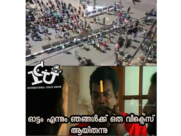 Harthal Supporters Attacked By Common People At Edappal Video And Trolls