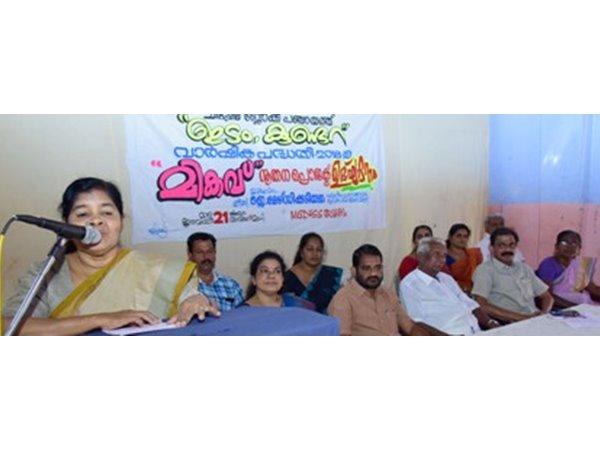 കൊല്ലം ജില്ലയിൽ പട്ടികജാതി വിദ്യാര്ഥികള്ക്കായി 'മികവ്' പദ്ധതി; 10 ക്ലാസുകളിലെ 764 പട്ടികജാതി വിഭാഗ വിദ്യാര്ഥികളാണ് പദ്ധതിയുടെ ഗുണഭോക്താക്കള്