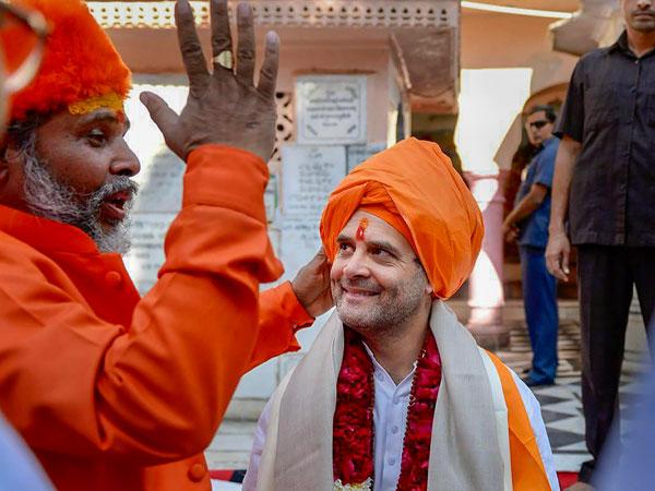 കോണ്ഗ്രസിനെ പിന്തുണച്ച് വിശ്വഹിന്ദു പരിഷത്ത്..... രാമക്ഷേത്രം പ്രകടന പത്രികയില് ഉള്പ്പെടുത്തണം
