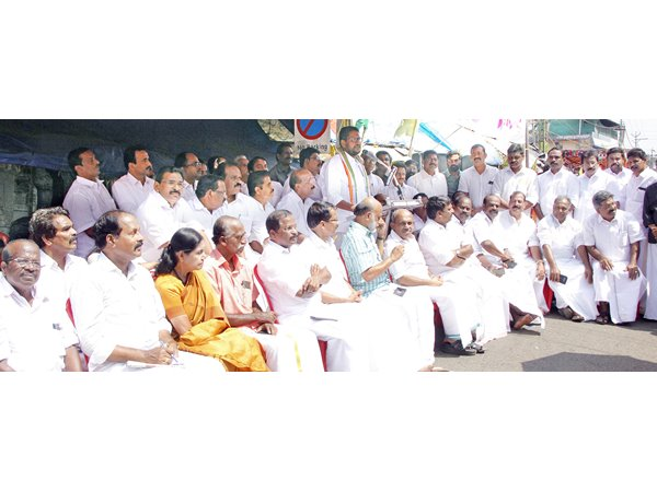UDF collectorate strike
