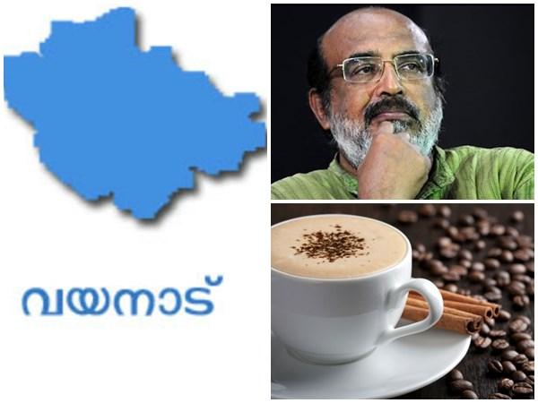 <strong>വയനാടില് നിന്ന് മലബാര് കാപ്പി; പൂകൃഷി സോണ്, റോഡ് നിര്മാണത്തിന് 1000 കോടി അനുവദിച്ചു</strong>
