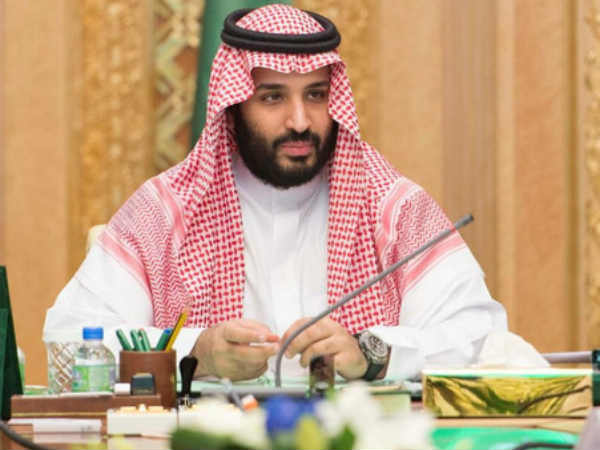 Saudi Crown Prince Mohammed Bin Salman In China On Latest Stop Of Asian Tour