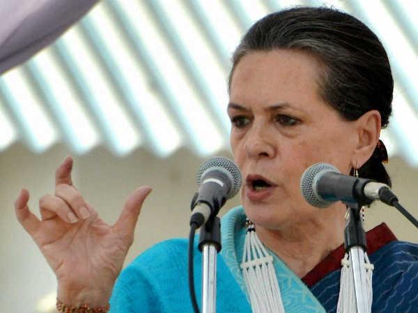 Rae Bareli Lok Sabha Constituency Sonia Gandhi Perfomance Report