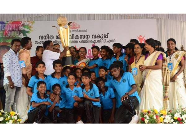 awardchildrenshome-1
