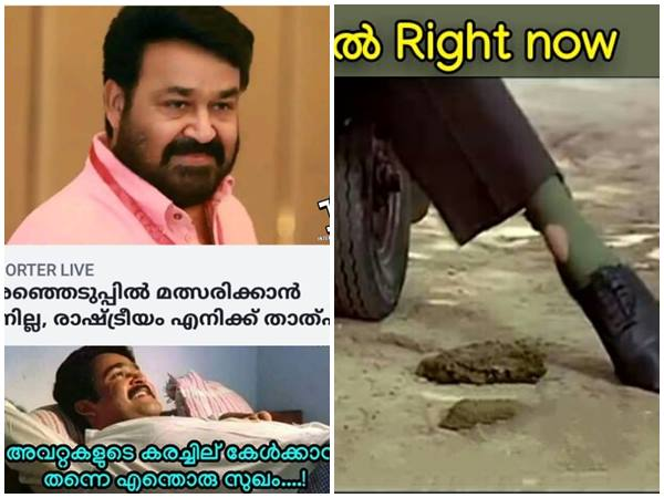Social Media Trolls On Mohanlal S Decision To Not To Contest Election