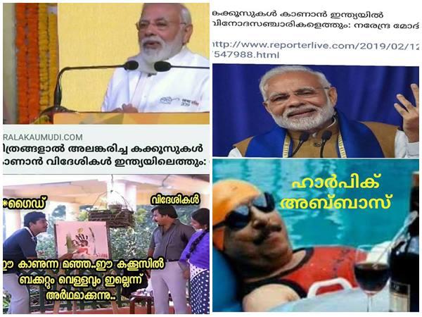 Social Media Trolls Mocking Narendra Modi S Toilet Tourism Dreams