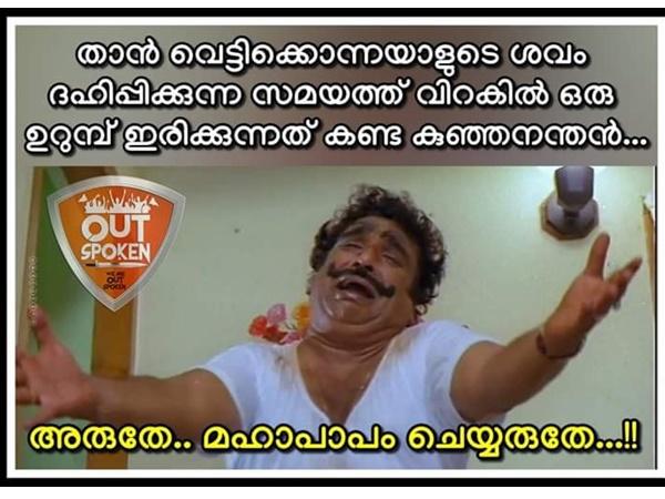 Social Media Reaction As Shamseer Support Kunjananthan In Tp Case