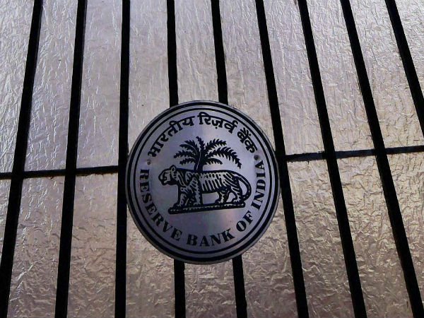 Repo Rates Are Reduced Reserv Bank Up To25 Bps Emi Will Red