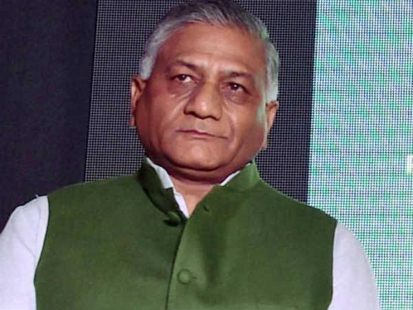 Gaziabad Lok Sabha Constituency Vk Singh Perfomance Report