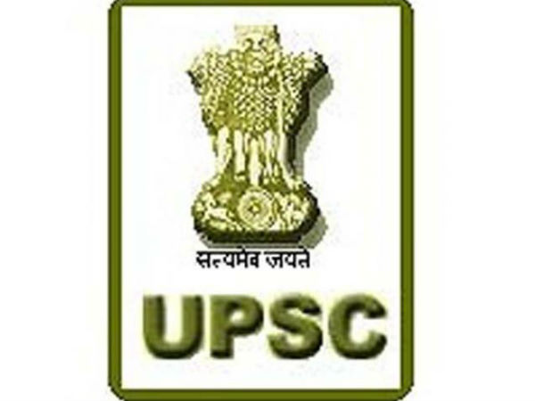 Upsc Announces 896 Vacancies Candidates