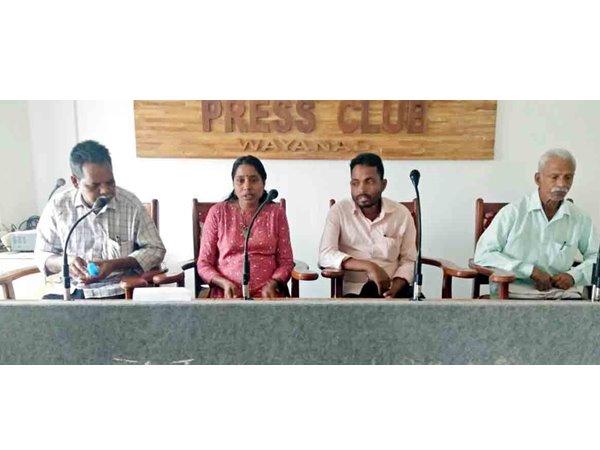 <strong>അരിവാള് രോഗികള്ക്ക് ഏഴ് മാസമായി പെന്ഷനില്ല; മരുന്ന് വാങ്ങാന് പോലുമാകാതെ രോഗികള്, വയനാട് ജില്ലയില് ആകെയുള്ളത് 816 രോഗികള്, 11ന് കലക്ട്രേറ്റിന് മുമ്പില് സമരം</strong>