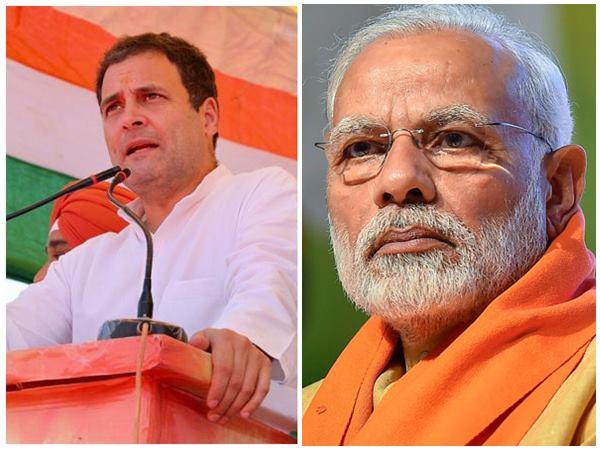 'രാഹുല് ഗാന്ധി ഉറക്കമെഴുന്നേറ്റില്ല എന്നാണ് തോന്നുന്നത്'.. ട്രോളുമായി ബിജെപി, ചുട്ട മറുപടി!
