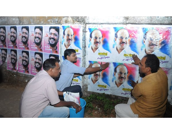Malappuram election work