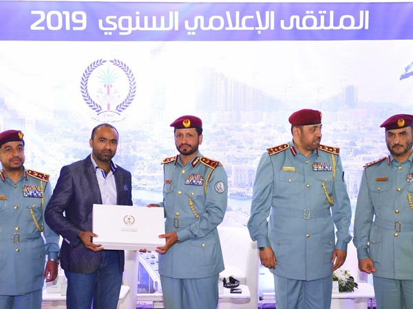 Sharjah Police Felicitated Oneindia Malayalam