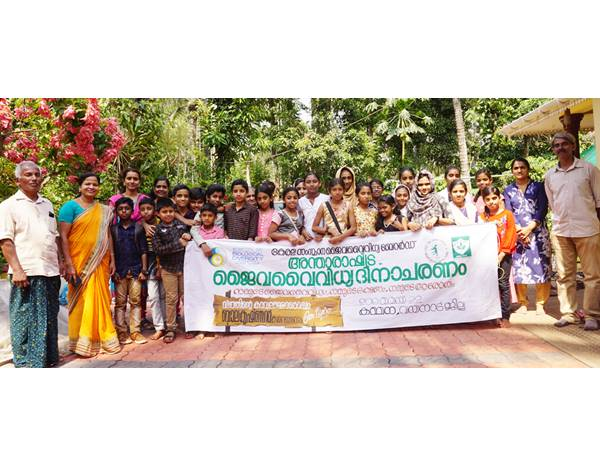 'വിത്തിന്റെ കാവലാളോടൊപ്പം ഒരു ദിനം': ജൈവവൈവിധ്യ ദിനാചരണത്തില് പരിപാടിയുമായി  വിദ്യാര്ത്ഥികള്