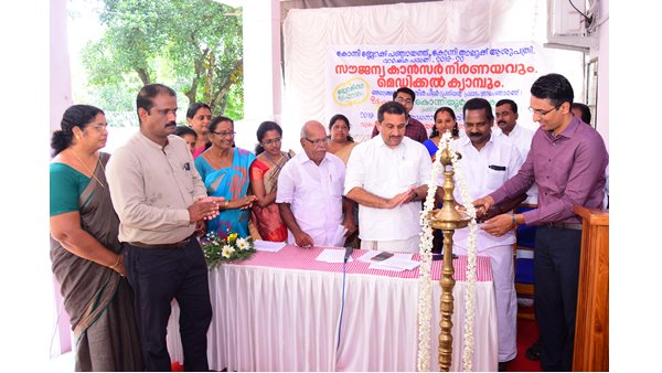 Pathanamthitta district collector