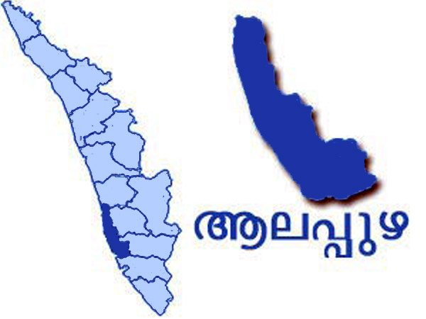 alappuzha-map