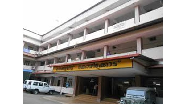 Kozhikode collectorate