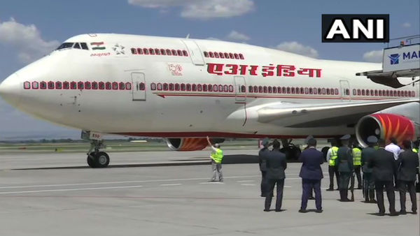 Prime Minister Narendra Modi Lands At The Bishkek Airport