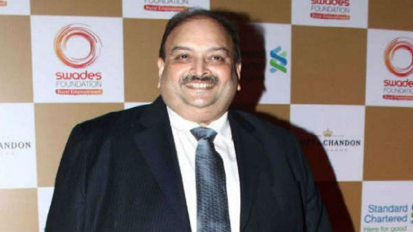 Antigua Rejected The Citizenship Of Mehul Choksi