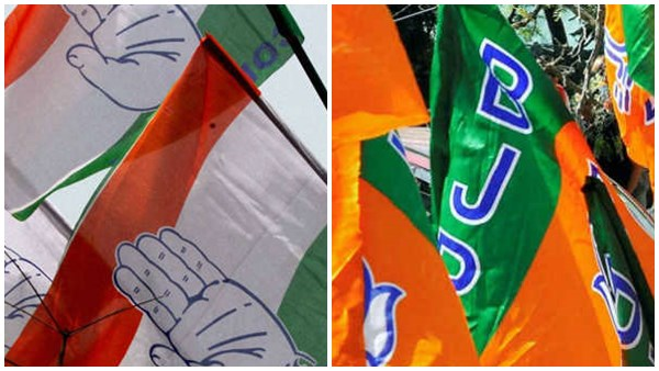 Congress Merges With Bjp In Mizoram To Form District Council