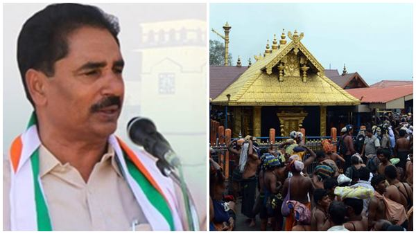 N K Premachandran S Sabarimala Private Bill Will Not Be Discussed In This Session Of Lok Sabha