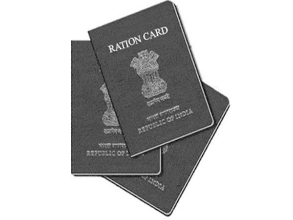 ration-card-rajasthan--
