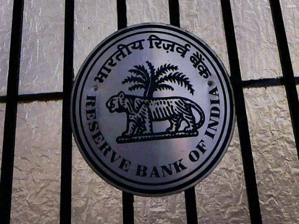 No Charges On Rtgs Neft Transactions Rbi Gave Notification Soon