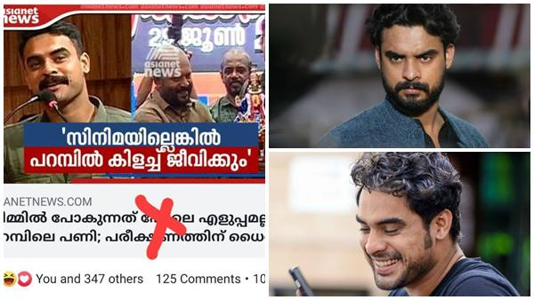 Tovino Thomas Asianet News Controversy Full Text Of Tovino S Speech At Thrissur