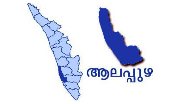 Alapuzha map