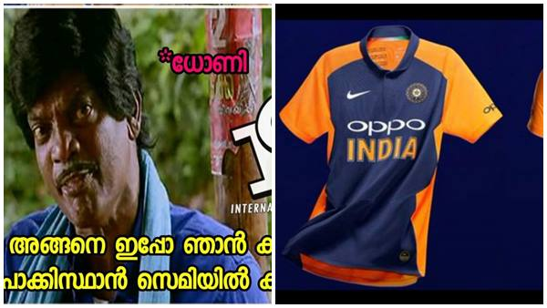 World Cupt Cricket England Defeated India Social Media Trolls Mocking Dhoni And Indian Jersy