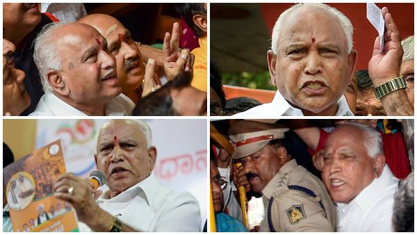 From A Rice Mill Clerk To The Chief Minister Post The Life Story Of Yediyurappa