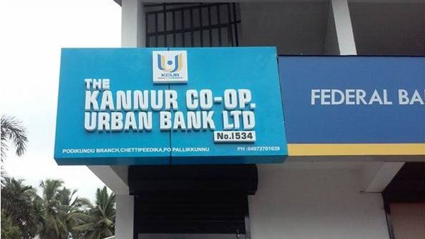 Kannur Urban Bank