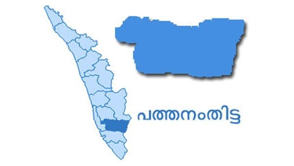 Pathanmthitta map
