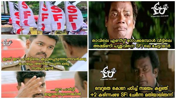 Social Media Trolls Mocking Sfi After University College Issue