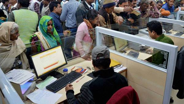 What Will Change What Won T For Account Holders As 10 Psu Banks Are Banks Merged Into 4