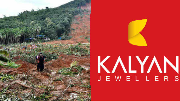 Kerala Floods Kalyan Jewellers Will Donate 1 Crore Rupees To Cmdrf